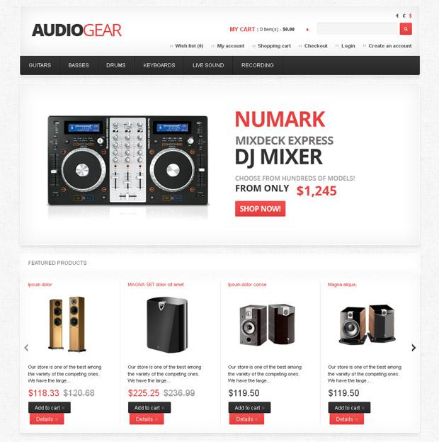 Магазин по продаже музыкальных инструментов