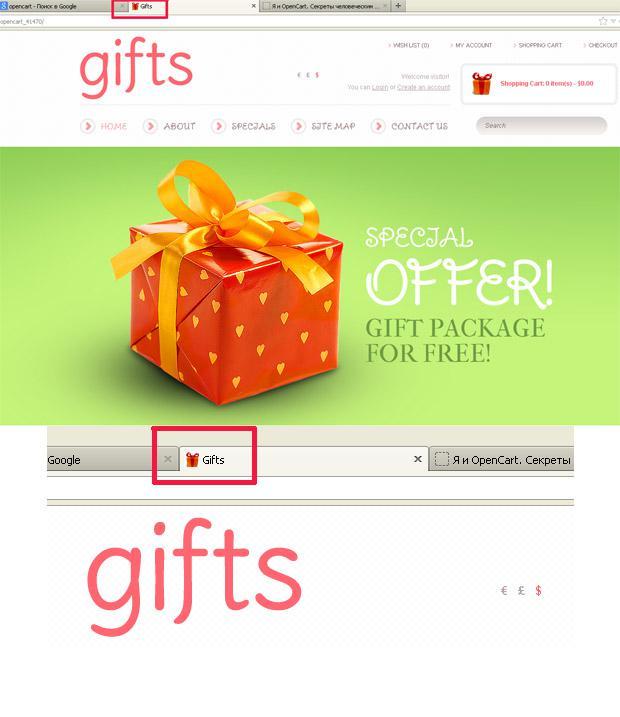Магазин подарков на OpenCart