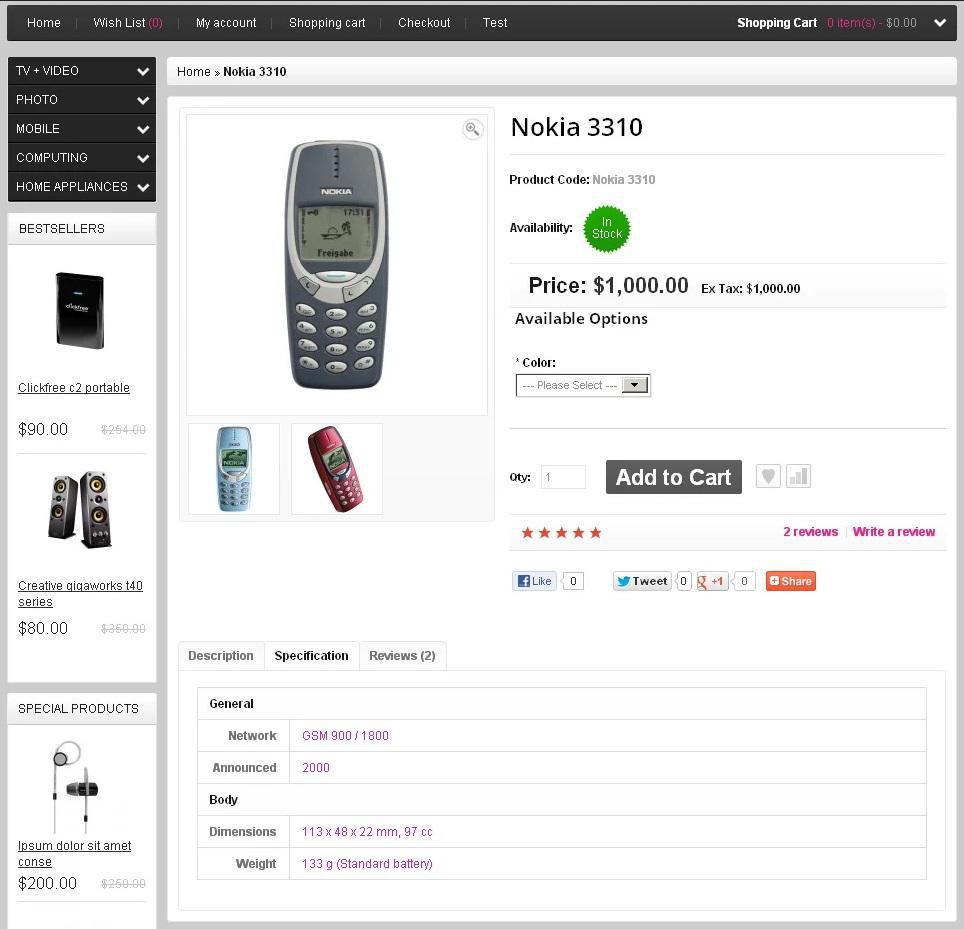 Работа с атрибутами продуктов в OpenCart