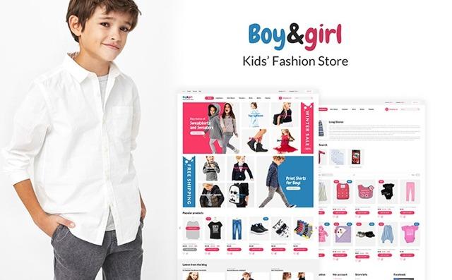 Шаблон магазина детской одежды
